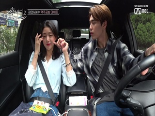 [5회] 텐션 업! 재엽, 혜수와 함께라면 힘들어도 기분 좋아 ?(??ω?? )??