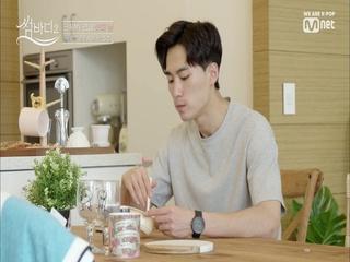 [5회] 따뜻한 약과 죽. 도윤은 예림과 세영의 애정먹고 회복중 ++