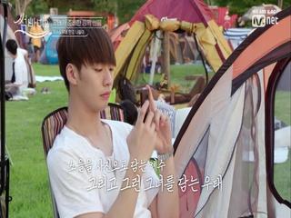 [5회] 혜수 보는 눈에서 꿀 뚝뚝 ( ¤????? ??? ¤????? ) 2019 로맨틱 guy… 우태…