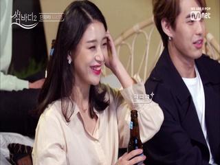 [5회] 키스신… 어땠어? 궁금하다~~~ (단체 뮤비!)