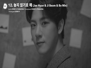놓지 않기로 해 (Jae Hyun & Ji Beom & Bo Min) (Music Trailer)