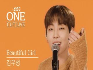 김우성 (WOOSUNG) - Beautiful Girl (Feat. 프니엘 of 비투비) | 원컷라이브 | ONECUT LIVE