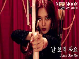 날 보러 와요 (Come See Me) (CHAN MI) (Teaser)