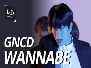골든차일드(Golden Child) - WANNABE   Fo.D   Focus on Dance