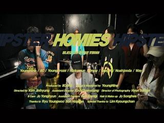 영나인과 그의 친구들은 멋쟁이야 (With 8C & Young Froze & Nizkymun & D NOW & Gregk & 노아주다 & 웨이엘) (Prod. by iiCAKE)