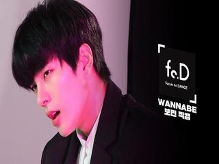 골든차일드 보민 (Golden Child BOMIN) - WANNABE | Fo.D 직캠 | FANCAM