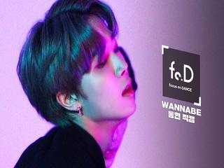 골든차일드 동현 (Golden Child DONG HYUN) - WANNABE | Fo.D 직캠 | FANCAM