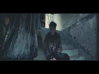 Fallin' Down (Feat. 이원석 Of 데이브레이크)