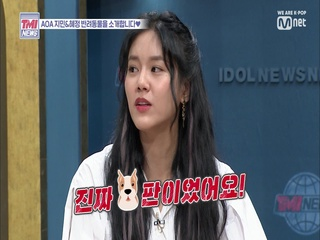 [23회] AOA피셜 역대급 개판(?)이었던 화보 촬영 현장