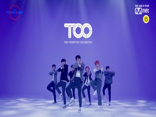 [Performance Video] ♬ 좋아 (JOAH) - 예비 TOO