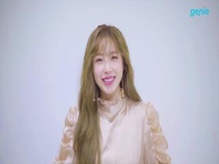전효성 - [STARLIGHT] 발매 인사 영상