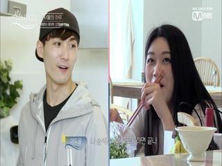 [6회] 세영, 도윤에게 데이트 신청 포장마차 가자♡' (국수 호로록~♬)