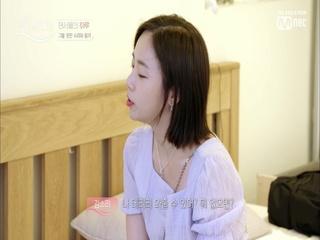[6회] 소리 용기냈다ㅠㅠ! 연습까지 한 '재엽아 데리러 와줄 수 있어?' (사랑스러워!!!!♥)