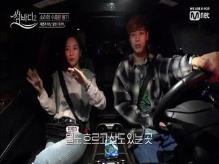 [6회] 삐빅 그린라이트입니다*_*! 소리랑 재엽이 즉흥여행 GO!