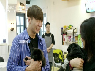[6회] 이 강아지 친구 (혜수 너처럼) 예쁘다♥♡   <<우태화법>>
