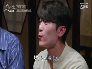 [6회] ☎선전포고☎ 준혁, 혜수누나와 데이트 하고싶어(불붙었다♨)