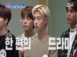 [8회] (두구두구) 각 팀별 뮤직드라마 주인공 발표★