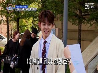 [8회] '이런 포옹 처음이야' 박민영과 함께하는 뮤직드라마 촬영