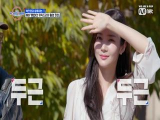 [8회] '햇살같이 눈부셔♥' 뮤직드라마의 여자 주인공 박민영!
