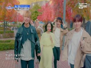 [8회] ♬ 에너제틱(Energetic) - 예비 TOO @ 뮤직드라마 시사회