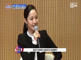 [8회] '찌질스 3인 대호평' 뮤직 드라마 심사평과 관객심사