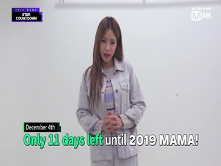 [2019 MAMA] Star Countdown D-11 by #Heize