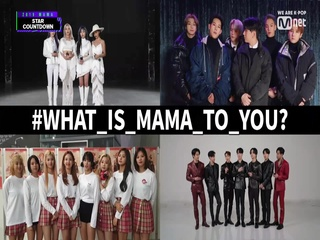 [2019 MAMA] Star Countdown D-10
