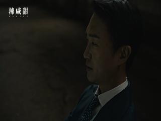 맵고짜고단거 (Feat. 페노메코) (Teaser)