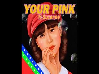 너의 Pink (Feat. SUZANNE)