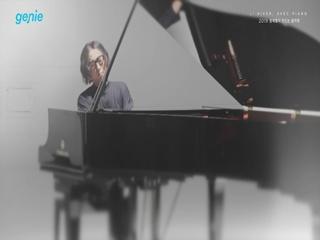 정재형 - [L'hiver, Avec Piano] 공연 홍보 영상