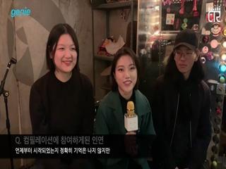 [제비다방 컴필레이션 2019/2020] '쓰다선 (Xeuda.sun)' 인터뷰 영상