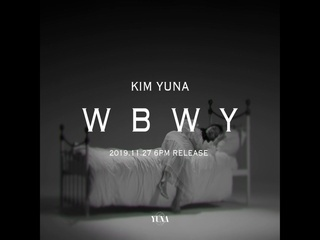 WBWY (Teaser)