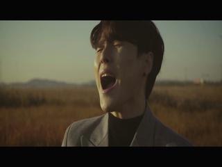 반만 (Teaser 1)