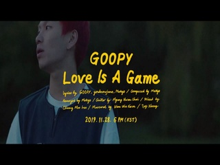 Love Is A Game (Teaser)