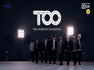 [Performance Video] ♬ IDOL - 예비 TOO