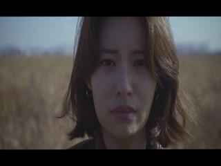 반만 (Teaser 2)