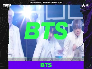 [2019 MAMA] Performing Artist Compilation #BTS