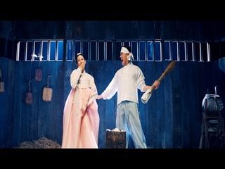 FEVER (Feat. 수퍼비 & BIBI) (Teaser 3)