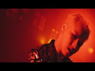 FUEGO (Feat. 레게 강 같은 평화) (Teaser)