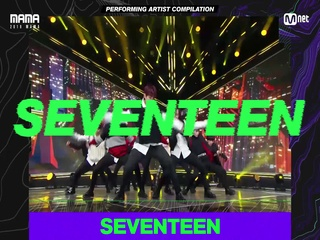[2019 MAMA] Performing Artist Compilation #SEVENTEEN