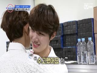 [9회] '아름다운 경쟁' 누구도 탓할 수 없는 안타까운 상황
