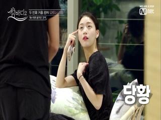 [7회] '거짓말 아냐' (대반전) 준혁의 선택은 혜수였다!