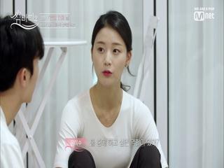 [7회] 어남택? 어남류? 준혁X혜수X우태, 응답하라 썸바디☎