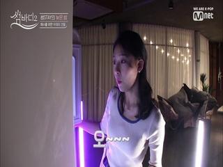 [7회] 우태의 달콤한 이벤트☆ 마카롱&편지 혜수에게 전송 완료!▶▶▶