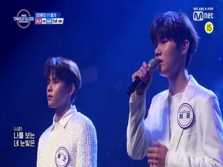 [풀버전] 1대1 평가 미션 Vocal 부문 (동건&시준, 리키&제롬, 민수&재윤)