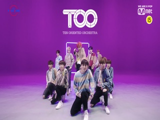 [Performance Video] ♬ Happier - 예비 TOO