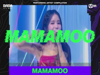 [2019 MAMA] Performing Artist Compilation #MAMAMOO