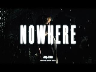 Nowhere (Teaser)