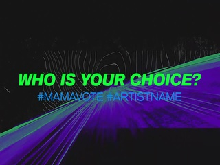 [2019 MAMA] WHO IS YOUR CHOICE?