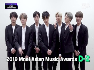 [2019 MAMA] Star Countdown D-2 by #BTS